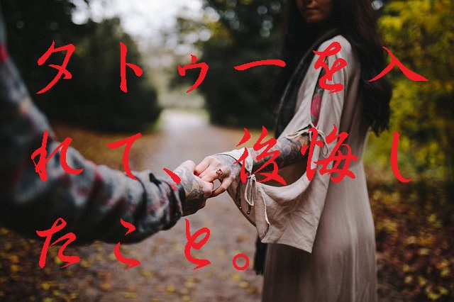 holding-hands-2597182_640