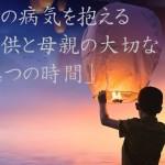 balloon-3206530_640