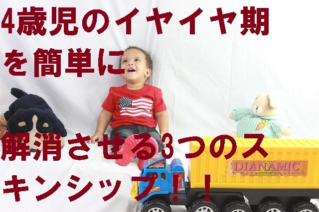 baby-951160_640