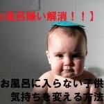 bath-2432003_640