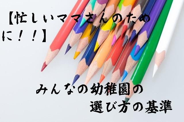 colored-pencils-656167_640