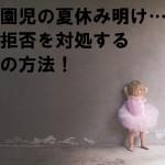 people-2570816_640