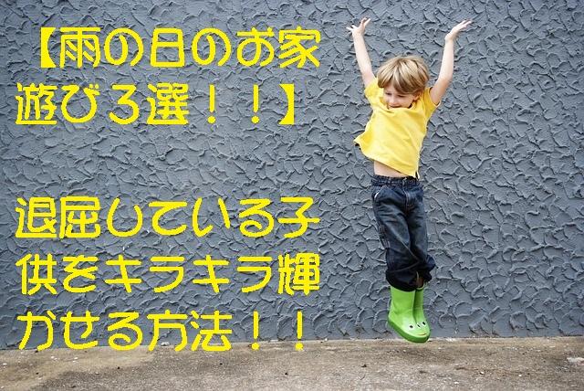 happy-boy-3386243_640