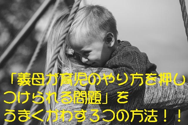 people-2941982_640