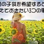 sunflowers-3640935_640