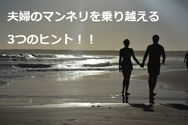 beach-2468412_640