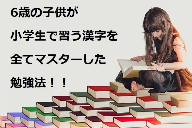 girl-3038974_640