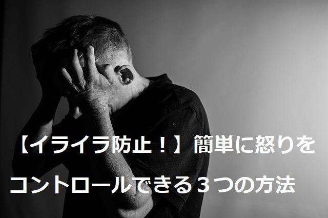 depression-2912404_640