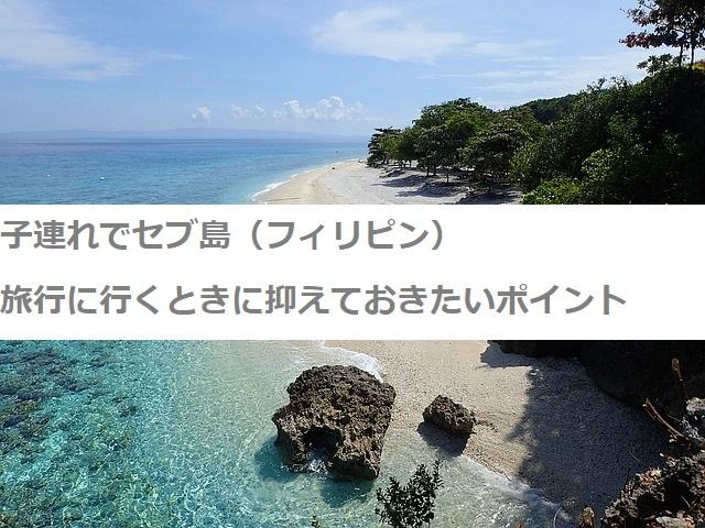 beach-1213595_640