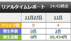 %e8%bf%bd%e5%8a%a0%e5%a0%b1%e9%85%ac%ef%bc%94