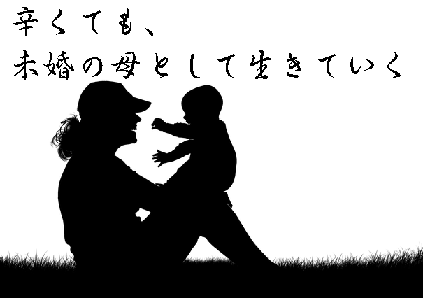 mother-3208577_640