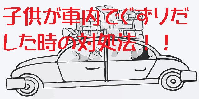 car-41925_640