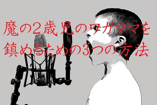 singing-2750892_640