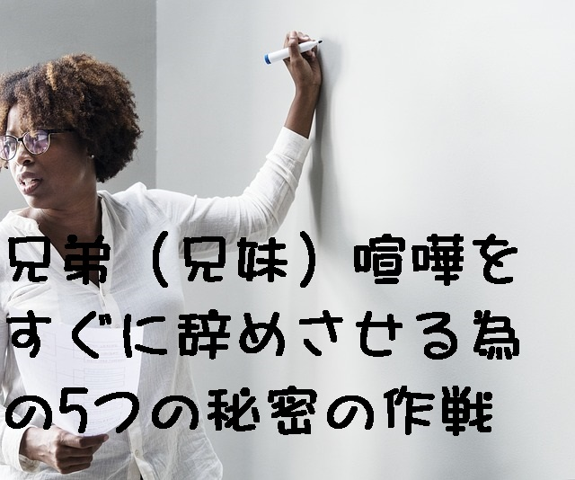 afro-3387294_640