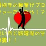 heartbeat-3077960_640