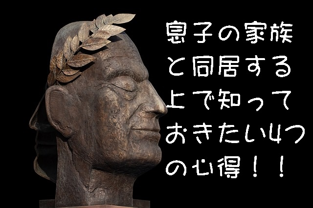 sculpture-3357150_640
