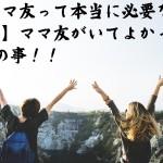 adventure-2548133_640