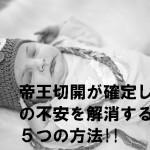 baby-1801639_640