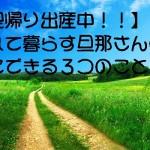 footpath-691021_640