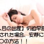 woman-2197947_640