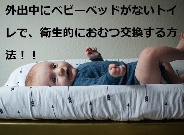 baby-2255477_640