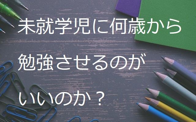 pencils-1280558_640