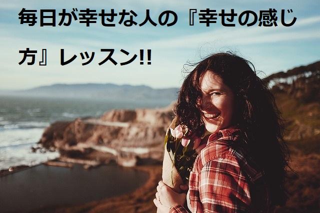 woman-1246844_640
