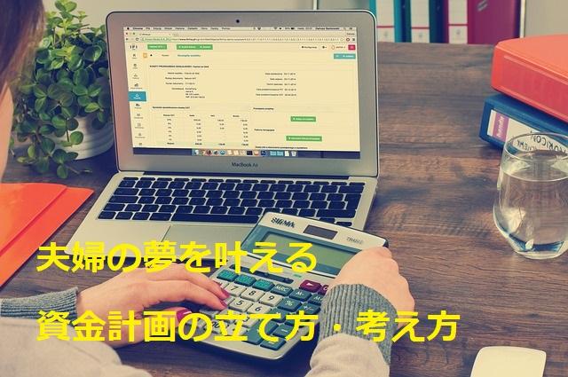 bookkeeping-615384_640
