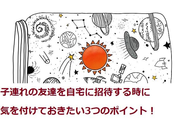 cosmos-4112660_640