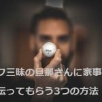golf-ball-1867079_640