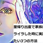 woman-3275328_640